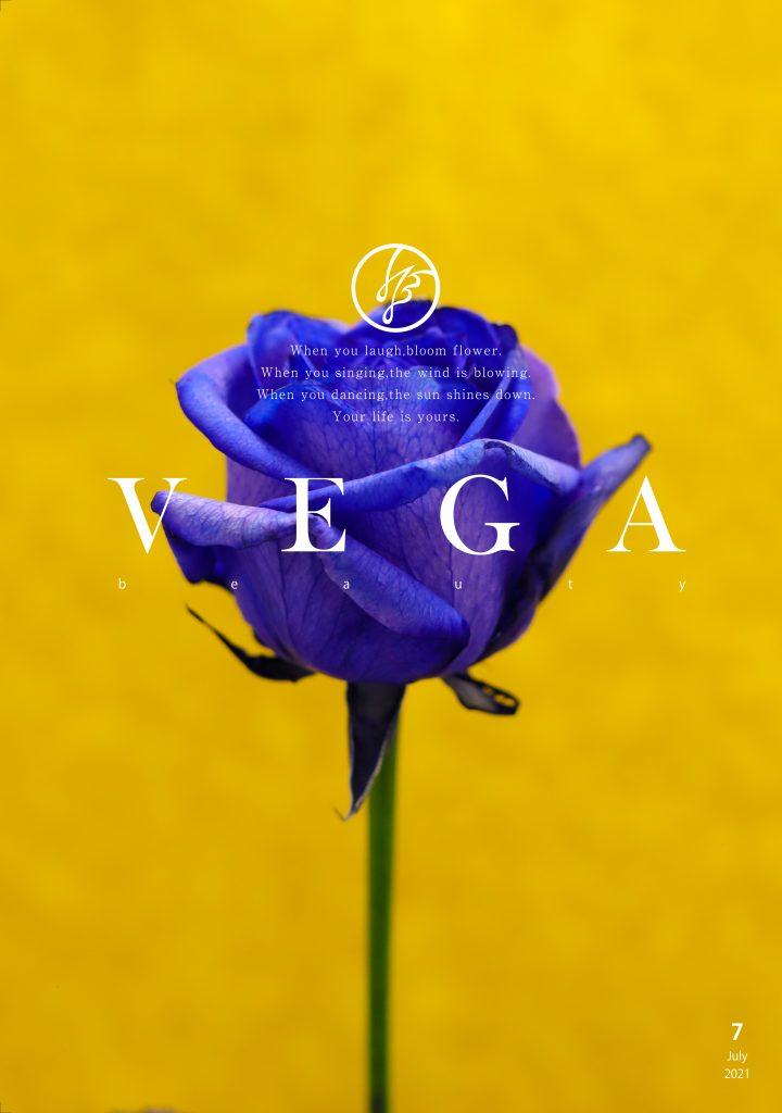 VEGA Beauty 7月号